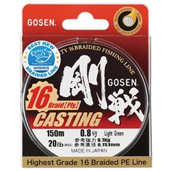 Шнур Gosen Casting 16 braid 150м Green