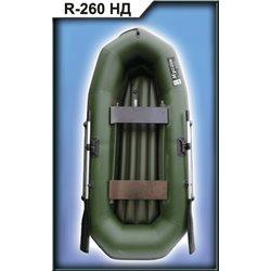 Муссон R 260 НД