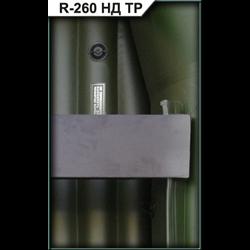 Муссон R 260 НД ТР