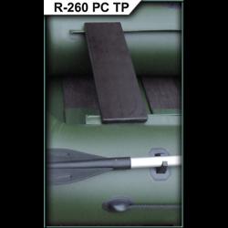 Муссон R 260 РС ТР