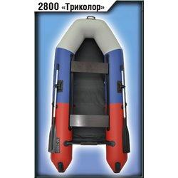 Муссон  2800 (триколор)