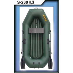 Муссон S 230 НД