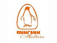 палатки Пингвин Shelters