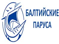 Балтийские паруса